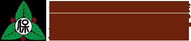 社会福祉法人清光福祉会 桑島保育所 – 徳島県鳴門市の保育所