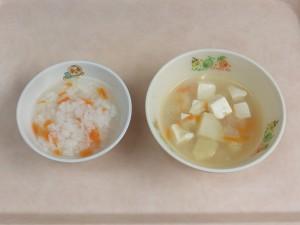 7~8か月 人参がゆ 豆腐のだし汁