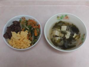 幼児食 ビビンバ 若布スープ