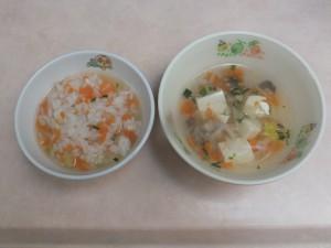 離乳食 五目がゆ 野菜スープ